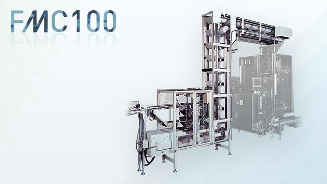 FMC100
