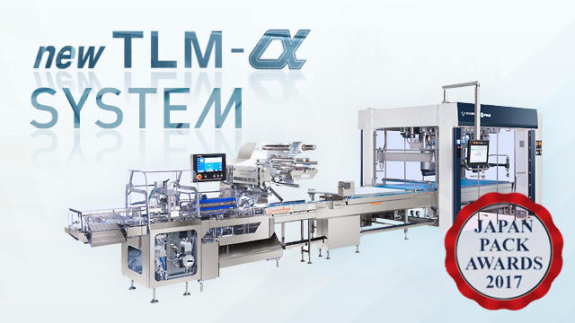 new TLM-α system | Horizontal Pillow Packaging Machines | Products